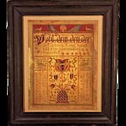 Antique Fraktur / Vorschrift Signed & Dated 1812 Paint On Paper Antique Vorschrift Framed LCM as Artist