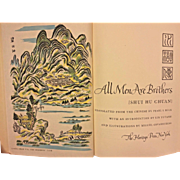 All Men are Brothers 1948 by Shui Hu Chuan Translated by Pearl S Buck Heritage Press New York George Macy Co