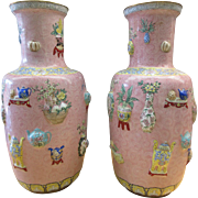Rare Superb Pair of Antique Chinese Famille Rose Guilt Bronze Enamel Vases