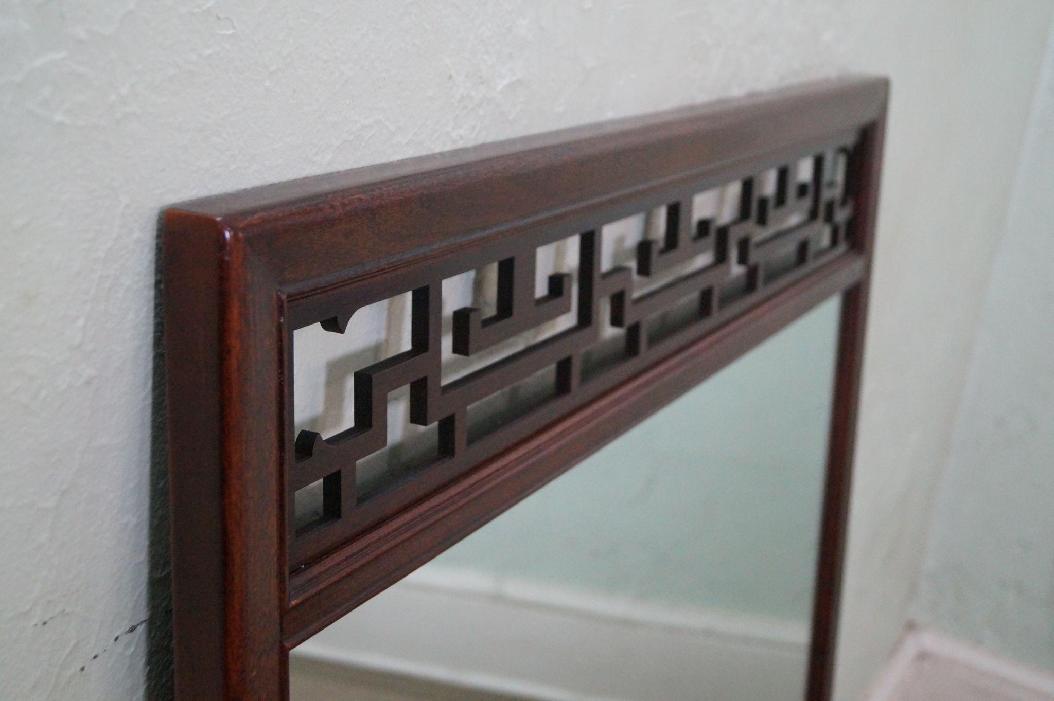 Baker asian style mahogany fretwork hanging wall mirror for Asian style mirror