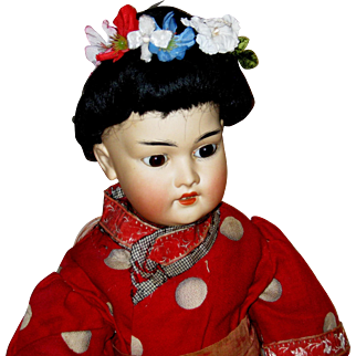 "18"" Super Rare Schoenau & Hoffmeister 4900 Oriental Child Doll"