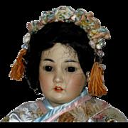 Rare German Bisque Simon & Halbig 1329 Oriental Asian Japanese lady doll.