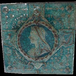 Rare Glazed Trivit Tile of Queen Victoria