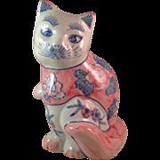 Vintage Porcelain Hand Painted Cat Figurine