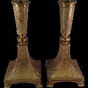 Antique Qajar Persian Brass Candlesticks