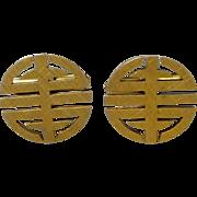 Vintage Mid Century 18K Solid Yellow Gold Mandarin Motif Florentine Finish Cufflinks.