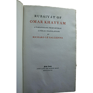 Rare Signed Antique Book Rubaiyat of Omar Khayyam Richard Le Gallienne 1897 Limited edition Brentano's Bookstore Label NYC