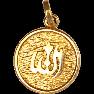 18K Solid Religious Medallion Allah Muslim Symbol Charm Pendant Fine Jewelry