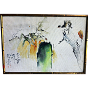 Signed Chinese Painting of Bamboo, Lady Bug, Bird, Tree, Leaf
