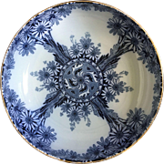 Royal Doulton Blue- White Daisy Bowl Early 20 c.