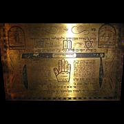 Kabbalah Charms Talismans Amulets on 19 c Jewish Kabbalah Lithograph Plate