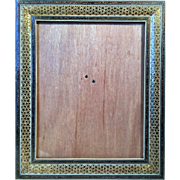Vintage Persian Khatam Inlaid Marquetry Art Wood Frame