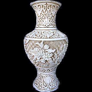 """Vintage 1981 Arnart """"Ivory Dynasty"""" Carved Resin Vase 12"""