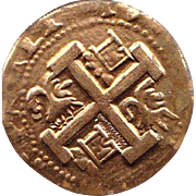 Spanish 8 Real Gilded Coin -Faci simil
