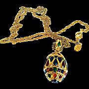 Joan Rivers Multi Color Swarovski Crystals Guilloche Egg Pendant/ Necklace