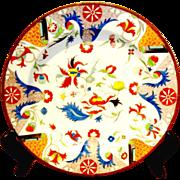 Antique English Coalport Porcelain Plate
