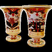 PAIR of Antique English Spode porcelain vases. Pattern 967.