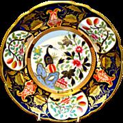 Antique English Spode Porcelain Bowl