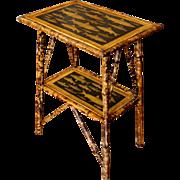 Rectangular Bamboo Side Table