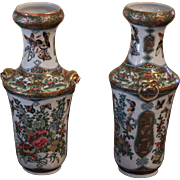 Pair of Famille Rose Chinese Export Vases