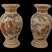 Pair of Meiji Period Satsuma Pottery Vases