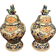 French Faience Covered Jars
