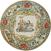 Early 19th Century Famille Rose Plate