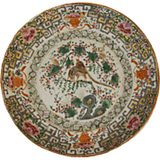Early 19 Century Chinese Export Celebratory Plate
