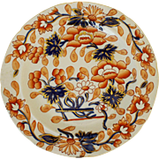 Early 19th Century Plate