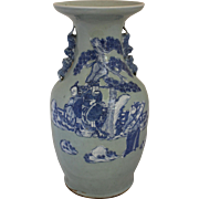 Large Qing Dynasty Vase