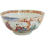 Small Qianlong Famille Rose Punch Bowl