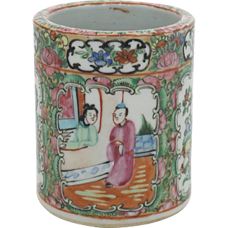 Qing Dynasty Rose Medallion Brush Pot