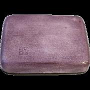 Solid Silver Basse-Taille (Gin-Zuki-Jippo) Lavender Covered Box Meiji Period