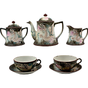 Nippon Coffee Set for Two