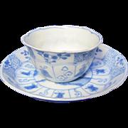 18th Century Chinese Porcelain Tea Bowl & Saucer - Cerified Ca Mau Shipwreck 1725