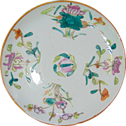 Chinese Famille Rose Export Porcelain Dish – 18th / Early 19th Century