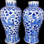 Pair of Antique Chinese Kangxi Marked Baluster Porcelain Vases