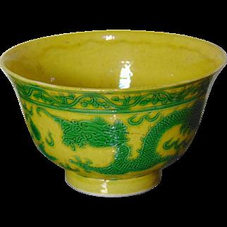 Chinese Kangxi Style Yellow Ground Dragon Bowl - Circa  Guangxu Emperor (1875-1908)