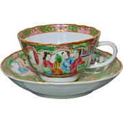 Beautiful 19th Century Chinese 'Canton' Tea Cup & Saucer