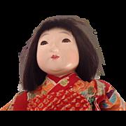 "Lovely 14"" Paper Mache Japanese  Doll - All Original"