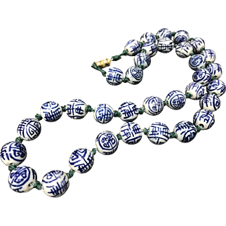 Vintage Chinese Export Blue and White Porcelain Beaded Hand Knotted Longevity Symbol Necklace
