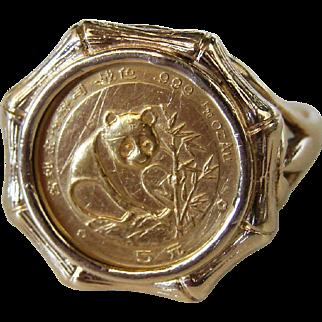 Chinese 14k Yellow Gold 5 Yen Gold .999 1/20th ounce Coin Ring Panda