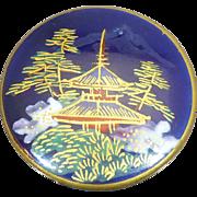 Vintage Satsuma Button cobalt blue