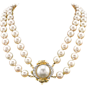 14K Akoya Pearl Necklace Diamond Double Strand Cultured Pearl And Pearl Pendant