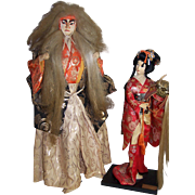 Japanese Dolls - Warrior and Wife