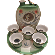 Vintage 1940's Whistling Bird Sake Set with Geisha Girl Lithophane Cups