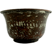 Hand Wrought Anatolian  Bowl