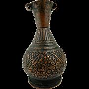 Vintage Decorative Vase