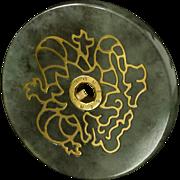 SENZANOME Jade Coin Collections. Piece 002-067 Dragon. Certified Jadeite Jade