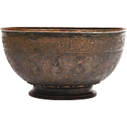 17th Century Hand Carved Copper Bowl with the art of Calligraphy from Old Istanbul
